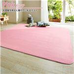 厚みが選べるふわふわラグ(カーペット・絨毯) 【ふつうタイプ(厚み7mm)1.5畳】 ピンク