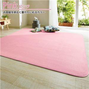 厚みが選べるふわふわラグ(カーペット・絨毯)【ふっくらタイプ(厚み20mm)4畳】ピンク