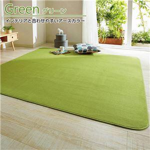 厚みが選べるふわふわラグ(カーペット・絨毯) 【ふっくらタイプ(厚み20mm)3畳】 グリーン