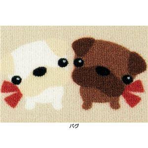 可愛いペットの階段マット 【15枚組】 パグ