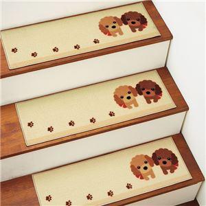 可愛いペットの階段マット 【15枚組】 プードル