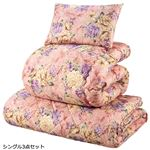洗える抗菌防臭清潔布団セット 【セミダブル3点セット】 ピンク