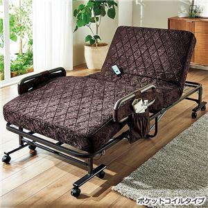 組立不要 マットが選べる電動ベッド(折りたたみベッド・リクライニングベッド・コイルマットレスベッド) 【ボンネルコイルタイプ】 ブラウン