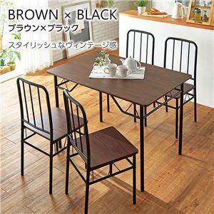 カフェ風ダイニングセット(ダイニングテーブル・ダイニングチェア) 【3点セット】 ブラウン×ブラック