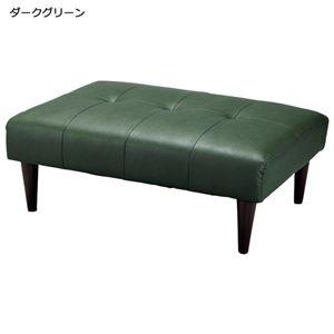 くつろぎソファのリビングダイニング(ベンチ) 【ベンチ】 ダークグリーン