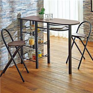 カウンターテーブル&チェア2脚セット(バーテーブル・ハイテーブル) ホワイト