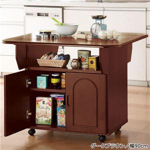 天然木両バタ式キッチンカウンター(作業台・簡易テーブル) 【幅90cm】 ダークブラウン