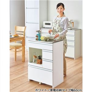 清潔なステンレス大量収納カウンター(キッチンカウンター) 【家電収納タイプ幅80cm】 ホワイト