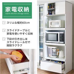 スタイリッシュキッチン収納シリーズ(キッチンボード・レンジボード・食器棚) 【家電収納】 ホワイト