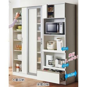 スタイリッシュキッチン収納シリーズ(キッチンボード・レンジボード・食器棚) 【大量収納】 ホワイト