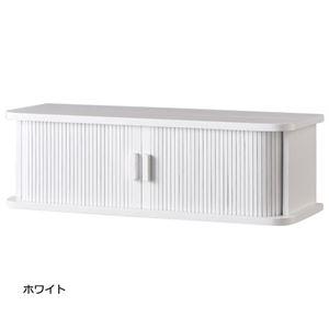 天然木ジャバラ式カウンター上収納庫 【幅60cm】 ホワイト
