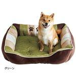 ふかふかペットベッド2(ペット用ベッド・寝床・洗える)(犬用・猫用・犬猫用・ドッグ・キャット) 【LL】 グリーン