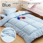 抗菌防臭布団3点セット(布団セット) 【ボリュームタイプ】 ブルー
