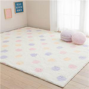ふんわりキャンディドット防炎シャギーラグ(カーペット・絨毯) 【約190cm×190cm】