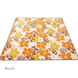 デザインフランネルラグ(ケイプ)(カーペット・絨毯) 【約185×185cm】 オレンジ