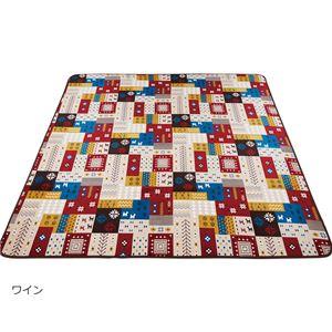デザインフランネルラグ(アザリー)(カーペット・絨毯) 【約185×185cm】 ワイン