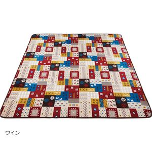 デザインフランネルラグ(アザリー)(カーペット・絨毯) 【約200×250cm】 ワイン