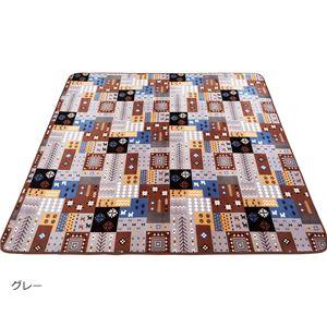 デザインフランネルラグ(アザリー)(カーペット・絨毯) 【約185×185cm】 グレー