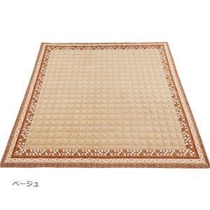 あったかオシャレなマイヤーラグ(シャルナ)(カーペット・絨毯) 【約200×250cm】 ベージュ