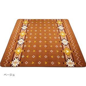 オシャレなミッキーデザインフランネルラグ(みつまるミッキー)(カーペット・絨毯) 【約130×185cm】 ベージュ