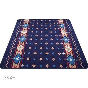 オシャレなミッキーデザインフランネルラグ(みつまるミッキー)(カーペット・絨毯) 【約130×185cm】 ネイビー