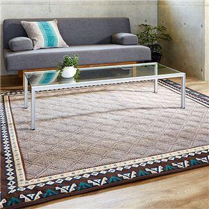 オシャレなミックスフランネルラグ(ファンヒ)(カーペット・絨毯) 【約185×185cm】 ベージュ