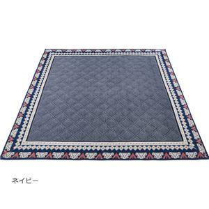 オシャレなミックスフランネルラグ(ファンヒ)(カーペット・絨毯) 【約185×185cm】 ネイビー