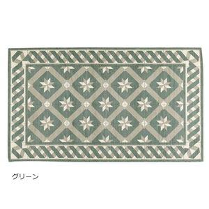 オシャレなゴブランシェニールラグ・マット(アリエス)(カーペット・絨毯) 【約200×200cm】 グリーン