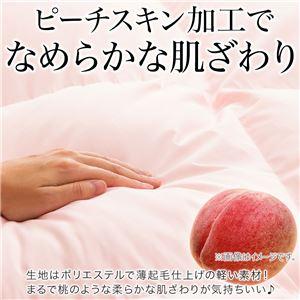 ホワイトダックダウン90% 日本製羽毛掛布団(羽毛布団・CILシルバーラベル・シングルサイズ) 【シングル】 ピンク