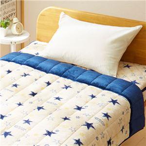 スターデザインのあったか軽寝具シリーズ(毛布) 【毛布(シングル)】 アイボリー