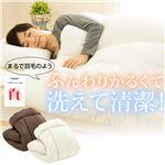 洗える!ふんわり羽毛タッチわた日本製掛布団 【シングルロング】 アイボリーの画像