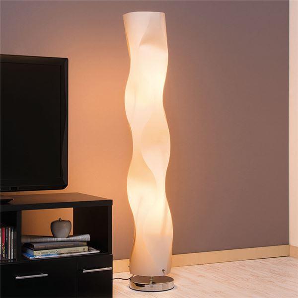フロアスタンドライト(照明灯・間接照明・スタンド照明・フロアライト・フロアシェード・リビング照明) ホワイト