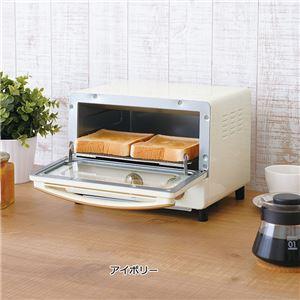 リコパ オーブントースター アッシュブルー