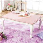 猫脚コタツテーブル(こたつ・ローテーブル・センターテーブル・リビングテーブル) ピンクの画像
