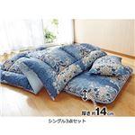ウルトラボリューム布団セット 【ブルー シングル 3点セット】 日本製 綿混 ポリエステル 〔寝室 ベッドルーム〕