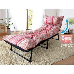6段リクライニングベッド 【ピンク系】 枕&ごろ寝布団付き 折りたたみ スチールパイプ ポリエステル