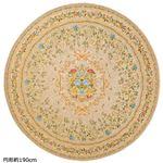 ゴブラン織 ラグマット/絨毯 【アイボリー 円形 約190cm】 ブーケ柄 ホットカーペット・床暖房対応 防滑加工