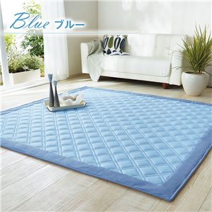 冷感 ラグマット/絨毯 【ブルー 1.5畳 約130cm×185cm】 洗える 吸汗速乾 消臭 防ダニ 『ファイブスター++(プラスプラス)』