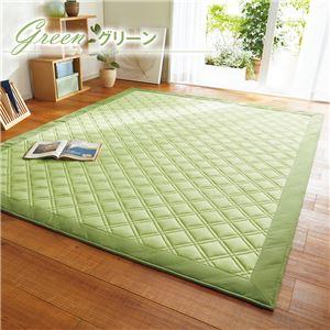 冷感 ラグマット/絨毯 【グリーン 2畳 約185cm×185cm】 洗える 吸汗速乾 消臭 防ダニ 『ファイブスター++(プラスプラス)』