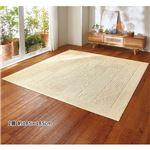 綿100% ラグマット/絨毯 【ブロック柄 2畳 約185cm×185cm】 抗菌防臭 日本製 〔リビング ダイニング〕