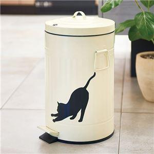 猫デザイン ダストボックス/ゴミ箱 【幅31cm】 ペダル式 内バケツ付き スチール ポリプロピレン 〔キッチン〕