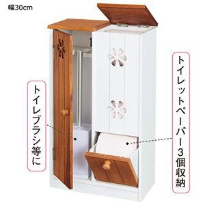 ナチュラル トイレラック/トイレ収納 【幅30cm】 木製パーツ トイレブラシ収納 トイレットペーパー収納付き