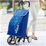 イタリアデザイン ショッピングカート ツイン 【ブルー】 幅40cm ファスナーポケット キャスター付き 『GIMI』