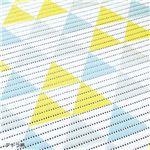 多目的 マルチマット/ラグマット 【テトラ柄】 65cm×120cm 長方形 水拭き可 塩化ビニール 〔リビング〕