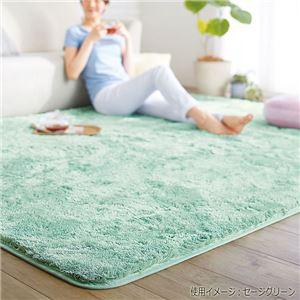 さらふわシャギーラグ/絨毯 【セージグリーン 約130cm×185cm】 ホットカーペット オールシーズン対応 〔リビング〕