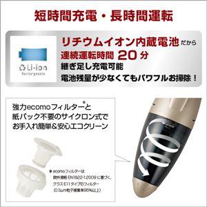 サイクロン掃除機 【ココアブラウン】 幅27cm 洗えるフィルター 充電式 スタンド付 樹脂製 『サイクロン式2in1クリーナー』