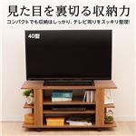 木目調 テレビ台/テレビボード 【幅100cm 26型~42型対応】 棚板 家電収納可 キャスター付き