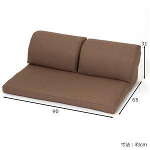 ロータイプおしゃれなコーナーソファ 洗えるカバー仕様 ブラウン 4点セット