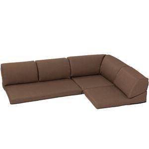 ロータイプおしゃれなコーナーソファ 洗えるカバー仕様 グレー 3点セット