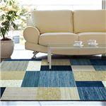 ベルギー製 ウィルトンラグ/絨毯 【ブルー 約240cm×330cm】 長方形 高耐久ヒートセット加工 『スタイリッシュブロック』